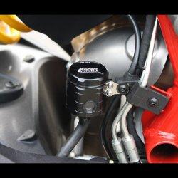 Bocal de frein arrière Alu GSG DUCATI HYPERMOTARD 821 - SP 13-15 / HYPERMOTARD 939 - SP 16-17