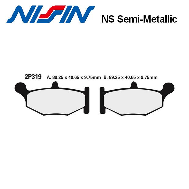 Plaquettes de frein NISSIN 2P212NS KAWASAKI H2 SX - SE - TOURER - PERFORMANCE 18-21 (Arrière)